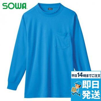 50388 桑和 長袖ローネックTシャツ