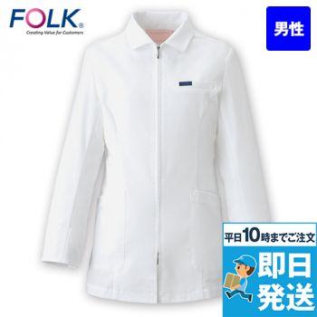 1525PH FOLK(フォーク)ドクターコート(男性用)