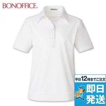 KK7807 BONMAX/アミーザ ニットポロシャツ 36-KK7807