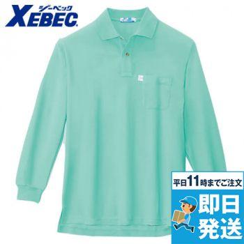 ジーベック 6155 リサイクリーン長袖ポロシャツ(胸ポケット有り)(男女兼用)