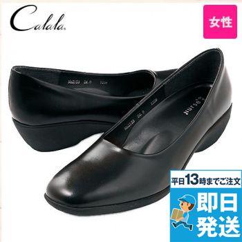 CL-0210 キャララ(Calala) パンプス(女性用)