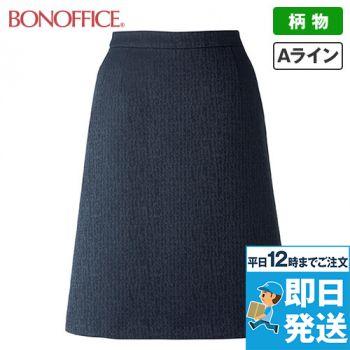 LS2748 BONMAX/グラデート Aラインスカート ジャカード柄