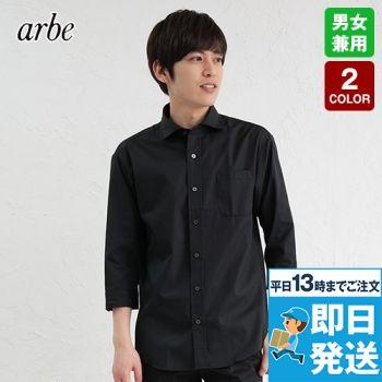 EP-7822 チトセ(アルベ) 七分袖 ワイドカラーシャツ(男女兼用)