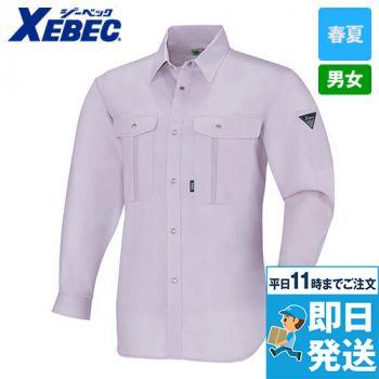 ジーベック 9630  [春夏用]長袖シャツ