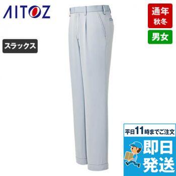 AZ60420 アイトス ワークパンツ(1タック)(男女兼用)