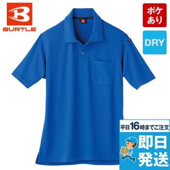 バートル 507 カノコ半袖ポロシャツ(