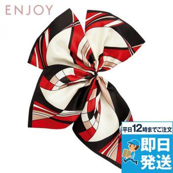 EAZ541 enjoy ほどよいボリューム感がさりげなく大人の魅力的なミニスカーフ 98-EAZ541