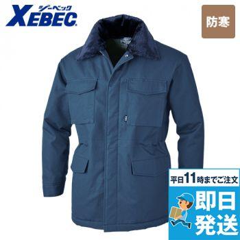 ジーベック 301 綿100%防寒コート