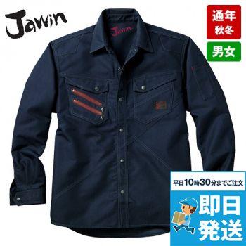 自重堂 52304 JAWIN 長袖シャ