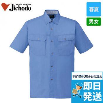 84514 自重堂 半袖シャツ