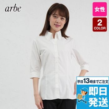 BL-8057 チトセ(アルベ) ブラウス/七分袖 開襟 カルゼ生地(女性用) 84-BL8057