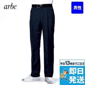 AS-8095 チトセ(アルベ) パンツ(男性用) 股下ハーフメイド