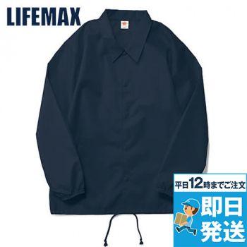 MJ0076 LIFEMAX コーチジャケット(裏地なし)