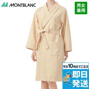 79-451 453 MONTBLANC 長袖ガウン(男女兼用) KFL