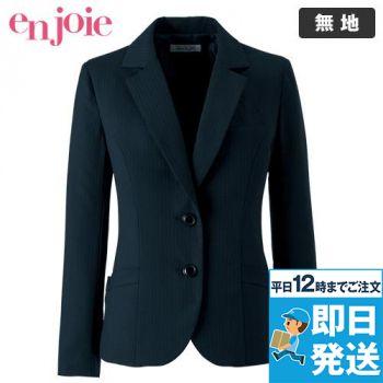en joie(アンジョア) 81760 [通年]正統派スタイル!ヘリンボン×ピンドットストライプのジャケット 93-81760