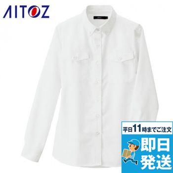 AZ7881 アイトス レディース長袖オックスボタンダウンシャツ(両ポケットフラップ付)