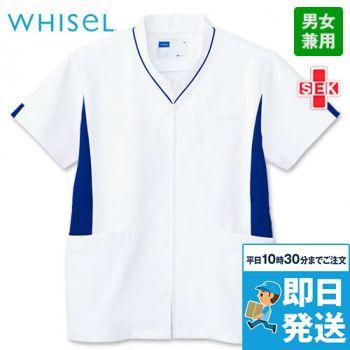 WH12085 自重堂WHISELスクラブ(男女兼用)