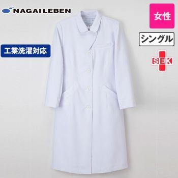 DK3330 ナガイレーベン(nagaileben) ドクタートップ ドクターコート/長袖(女性用)