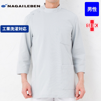 US81 ナガイレーベン(nagaileben) ドクタートップ 男子横掛八分袖