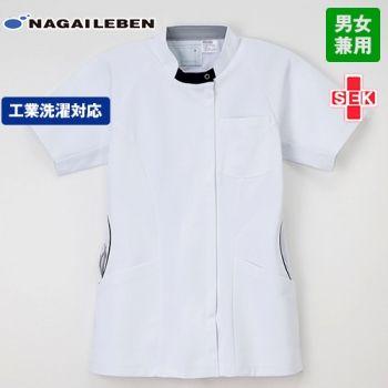 HOS5352 ナガイレーベン(nagaileben) プロファンクション チュニック/半袖(女性用)