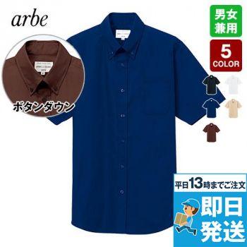 EP-8359 チトセ(アルベ) ボタンダウンシャツ/半袖(男女兼用)