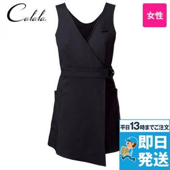 CL-0264 キャララ(Calala) エプロン