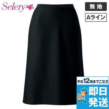 S-16670 16671 SELERY(セロリー) Aラインスカート 99-S16670