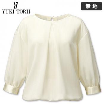 YT1715 ユキトリイ [通年]プルオーバー(ニット) 40-YT1715