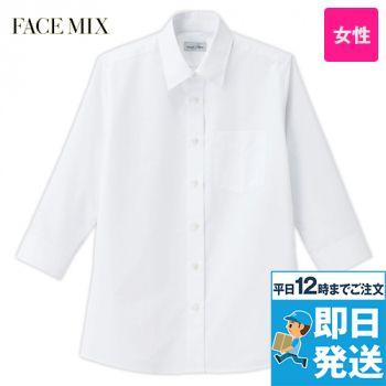 FB4037L FACEMIX レギュラーカラー七分袖ブラウス(女性用) 36-FB4037L