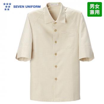 BA1222 セブンユニフォーム ショールカラーコート/五分袖(男女兼用)