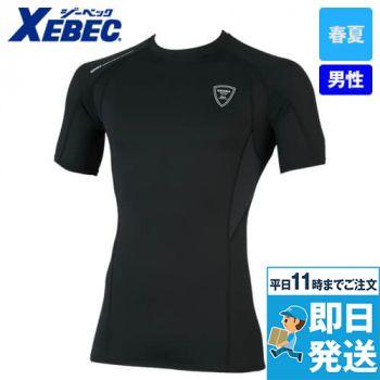 ジーベック 6611 [春夏用]現場服 半袖コンプレッション(男性用) 空調服に最適!