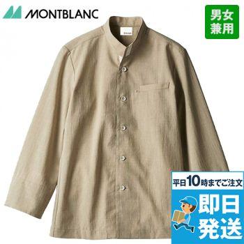OV6501 MONTBLANC オニベジ コックジャケット(男女兼用) スタンドカラー