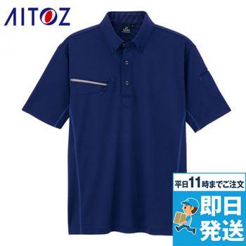 AZ-551046 アイトス 半袖ボタンダウンポロシャツ(男女兼用)