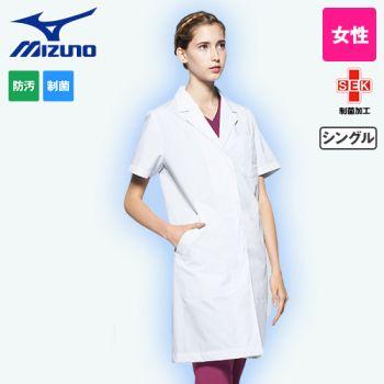 MZ-0221 ミズノ(mizuno) ドクターコート/半袖(女性用)