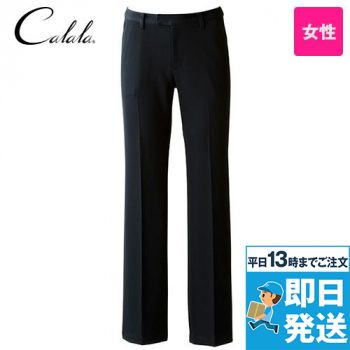 CL-0133 キャララ(Calala) パンツ(女性用)