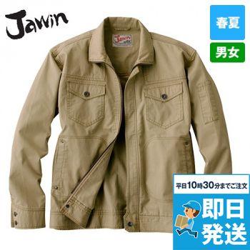 55000 自重堂JAWIN [春夏用]長袖ジャンパー(綿100%)