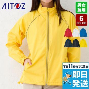 AZ2202 アイトス リフレクトジャケット(男女兼用)