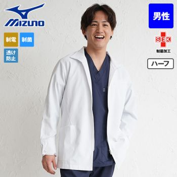 MZ-0056 ミズノ(mizuno) メンズハーフコート(男性用)