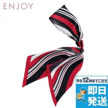 EAZ487 enjoy トレンドときちんと感があるスカーフ 98-EAZ487