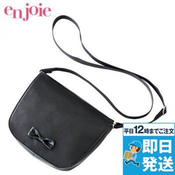 en joie(アンジョア) OP117 ポーチ 93-OP117