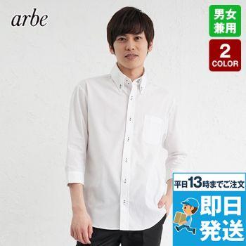 EP-7821 チトセ(アルベ) ボタンダウンシャツ/七分袖(男女兼用)