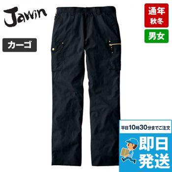 自重堂JAWIN 51502 発熱加工ノータックカーゴパンツ