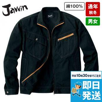 自重堂JAWIN 51900 長袖ジャンパー(新庄モデル)