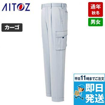 AZ60421 アイトス カーゴパンツ(1タック)(男女兼用)