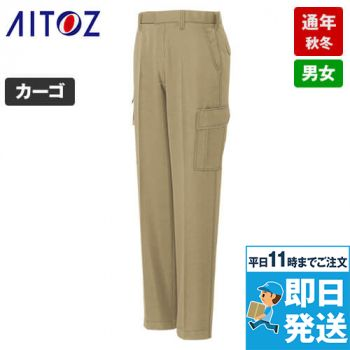 AZ3821 アイトス AZITO プロ