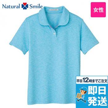 FB4029L ナチュラルスマイル フラットカラー ドライポロシャツ(女性用)