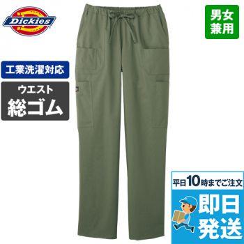 5017SC FOLK(フォーク)×Di