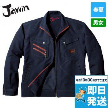 自重堂JAWIN 56300 [春夏用]