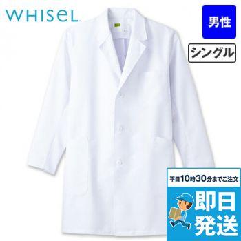 WH11507 自重堂WHISELメンズシングルハーフコート(男性用)