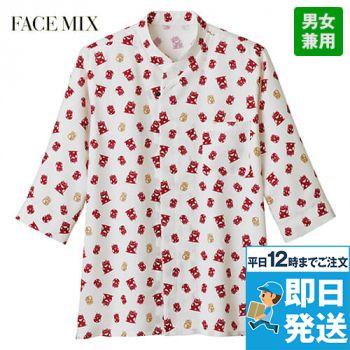 FB4537U FACEMIX 和プリントシャツ(招き猫)(男女兼用)